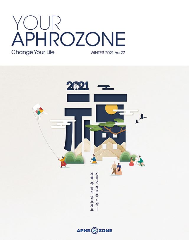 YOUR APHROZONE